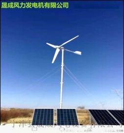 500瓦小型家用风力发电机物美价廉厂家直销