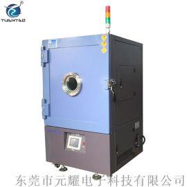 72L真空干燥 广东真空干燥 电热真空干燥箱