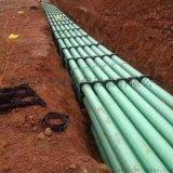 玻璃钢保护管,玻璃钢电缆穿线管