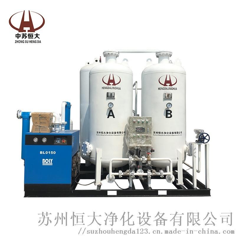 恒大制氮机生产 氮气设备维护保养 食品制氮机