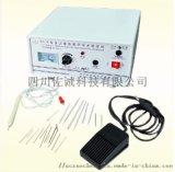 GX-Ⅲ型(含无痛功能)多功能电离子手术治疗机