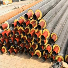 昆明 鑫龙日升 塑套钢预制直埋保温管 聚氨酯预制保温管道