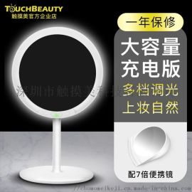 镜子 led化妆镜 美妆镜 化妆镜公主镜厂家直销