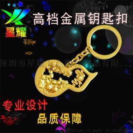 卡通 汽車 動物 生肖鑰匙扣吊墜創意禮品掛件