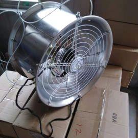 厂家直销花卉工业轴流风机猪舍通风排气环流风机亿迈