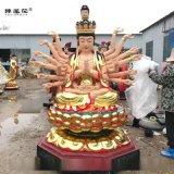 彩绘观音菩萨佛像厂家 观音菩萨娘娘佛像雕塑神像