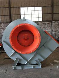 建猛厂家专业制作除尘器专用离心通风机