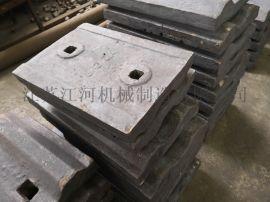 山东耐磨衬板厂家 耐磨合金衬板 江苏江河机械