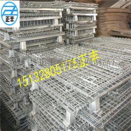 可定制折叠式仓储笼 镀锌仓库铁笼子  金属铁网框