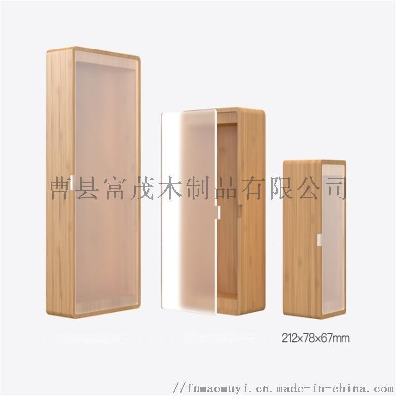 瓷器茶具包装盒内衬竹木盒定制竹木盒