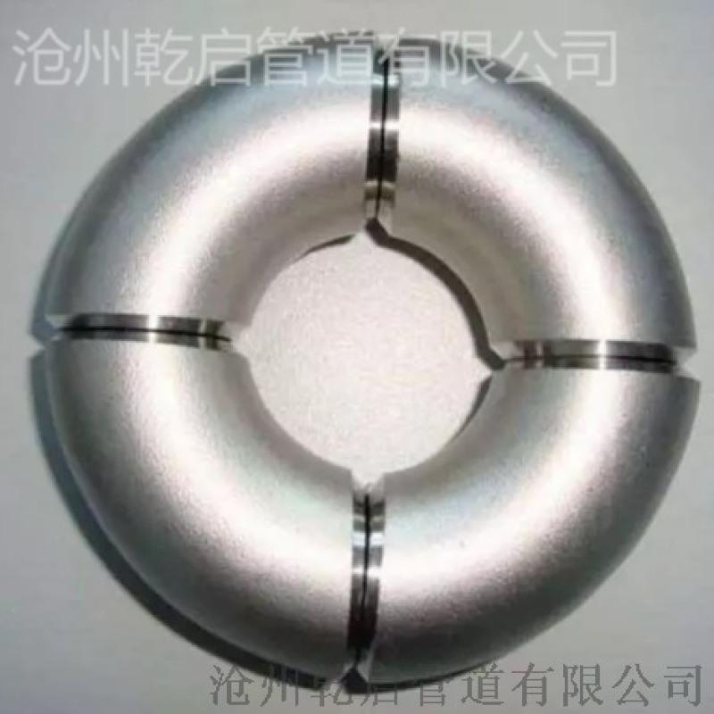 管線鋼彎頭 大口徑管線鋼彎頭 材質X60 L360 L485K 直徑Φ406-1219 滄州乾啓現貨直供