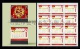 2019年合肥檯曆掛曆印刷定做免費設計送貨