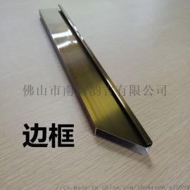 现货供应铝合金橱柜晶钢门铝材