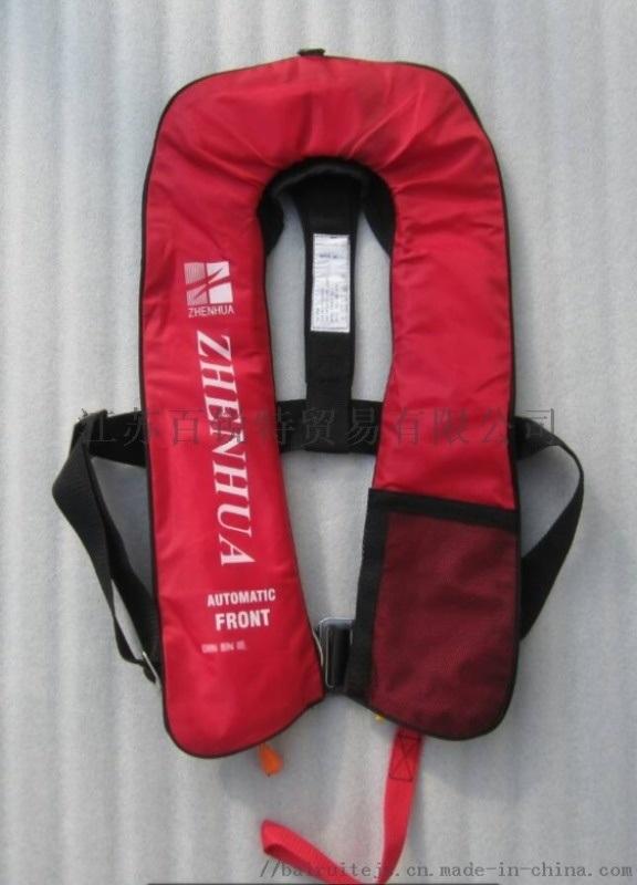 ZHGQY(T)ZD单气室气胀式救生衣 CCS证书