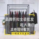 北京only尾貨 mejoy 2018新款大碼女裝品牌折扣批發