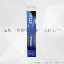 华能智研HY880 笔盒吊卡导热膏硅脂