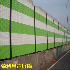 重庆声屏障,重庆高速路隔音墙,重庆高架桥隔音屏