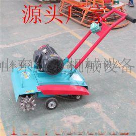 混泥土路面清灰机 水泥地面清渣机 马路清灰机
