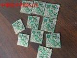 中雷阻抗板多层板绑定IC线路板高导电路板生产厂家