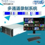 北京天影視通大存儲陳列設備一體機熱賣安全可靠
