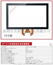 多点触控投射式电容触摸屏15寸(4: 3)