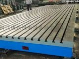 我厂生产高强度铸铁平板,人工刮研平板,检测平台