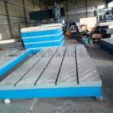 优惠现货供应基础平板.铸铁平台.高精度铸铁平板