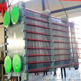 厂家大DN500口径板式换热器 大型板式热交换器