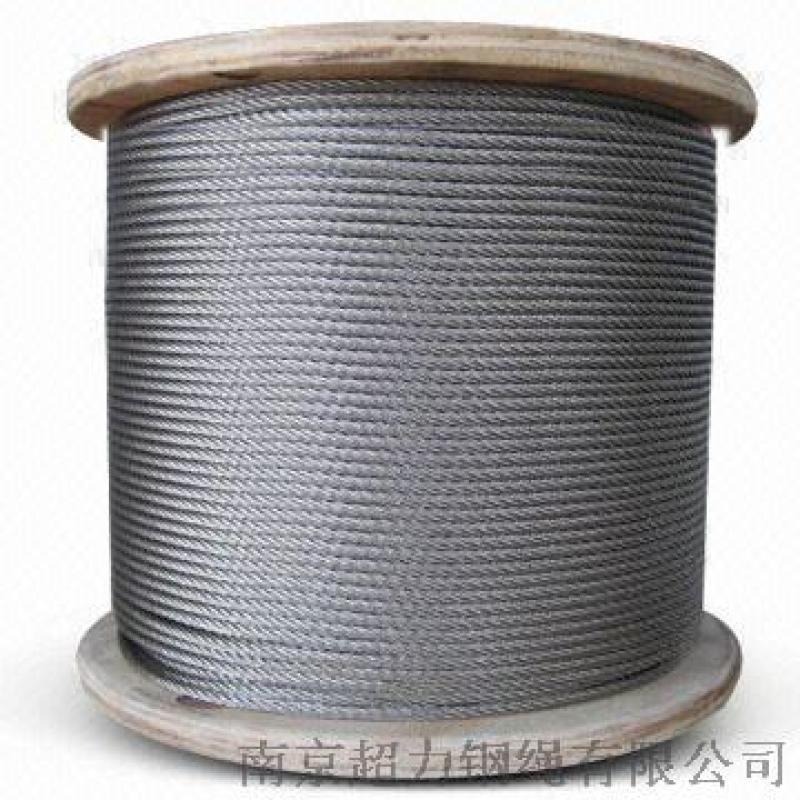 6*37+FC光面钢丝绳 行车专用 起重涂油钢丝绳