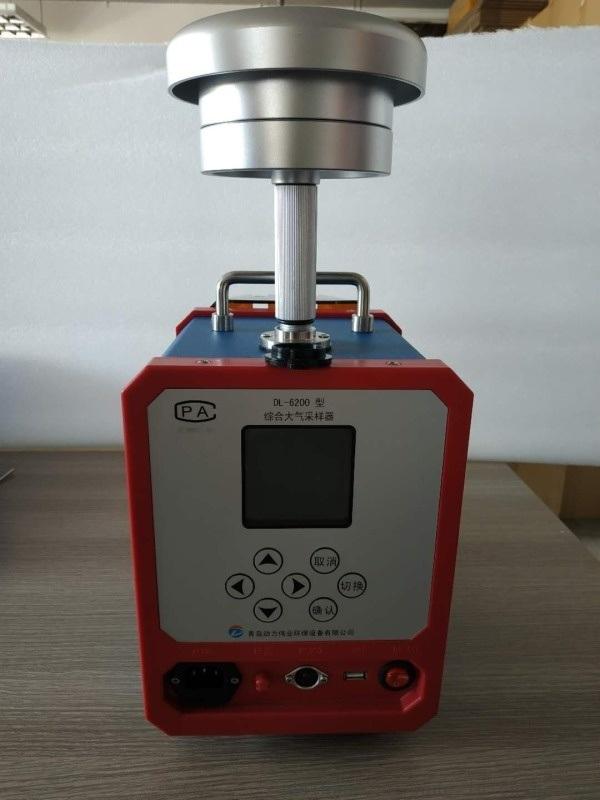 TSP颗粒物综合大气采样器