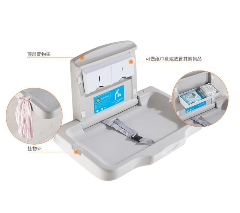 洗手間母嬰室  護理臺壁掛式安裝可摺疊式