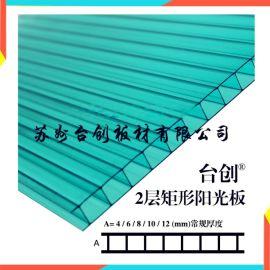 广安市8mm米字型阳光板 10mm五层阳光板