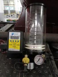 底盘自动油脂泵、带程控器、集中润滑系统
