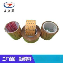 耐高温防水泡棉双面胶带
