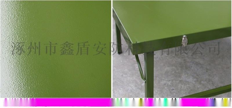 迷彩椅野战标图桌椅 多功能户外办公桌XD5