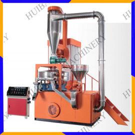 SMW系列PVC、PP塑料磨粉机
