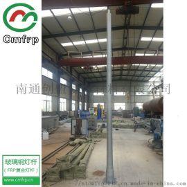 南通创盟工厂直销:新型玻璃钢路灯杆
