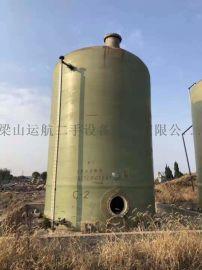 抗腐蚀,高强度二手70立方次氯酸钠储槽