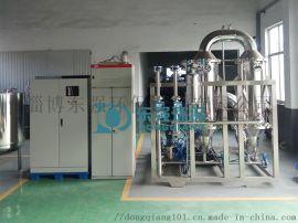 陶瓷膜过滤设备DQ-CM61-4