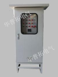 江苏节能环保变频器软启动柜-控制柜-华普拓电气