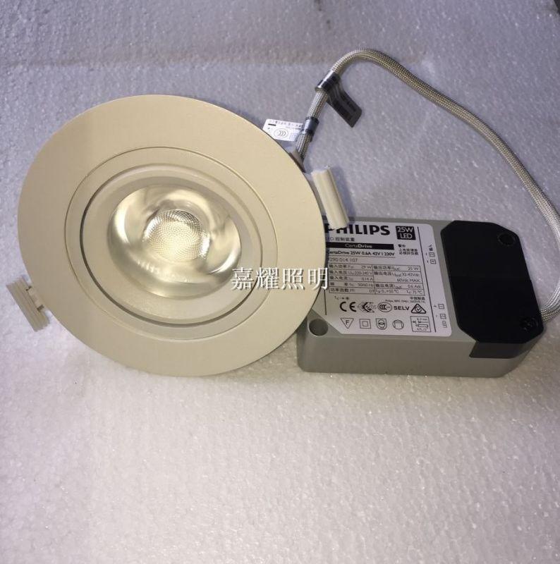 飛利浦RS391B工程高端類LED天花板射燈