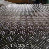 5052花纹铝板 贴膜合金铝板