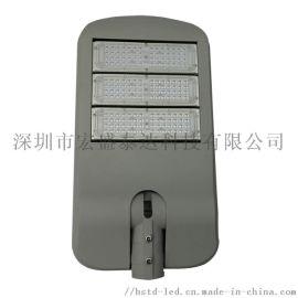 新款模组LED路灯150W热销LED路灯150W