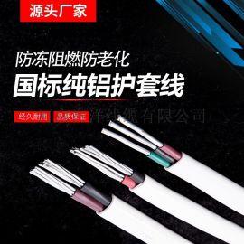 海洋线缆 BLVVB 铝护套 护套线