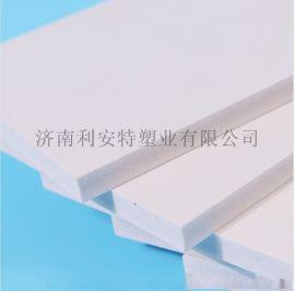 厂家直销1.8mmPVC广告板材,低密度广告板