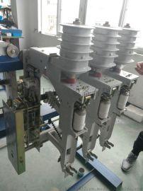 戶內高壓負荷開關電動FZN25-12系列