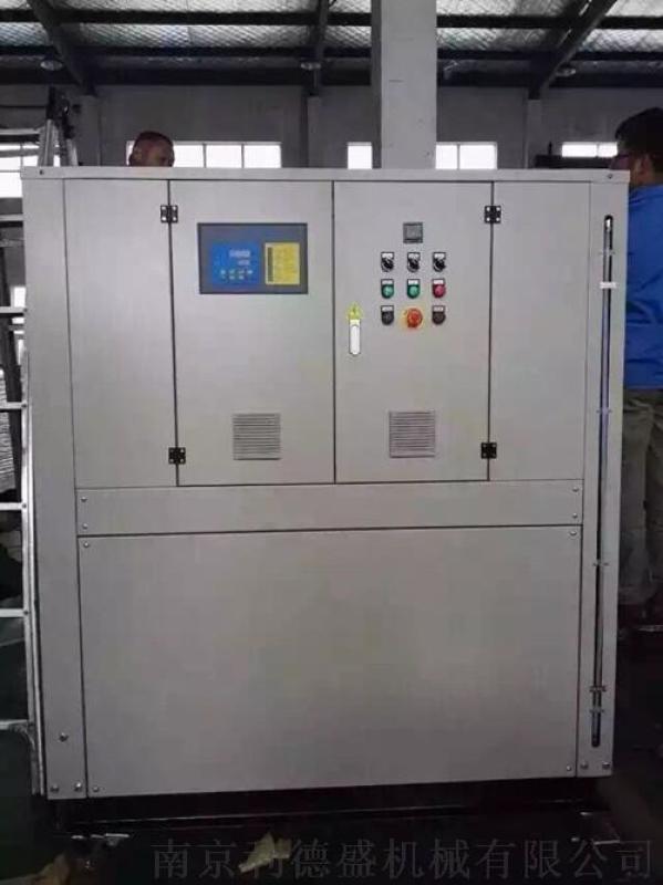 苏州冷热一体恒温机,苏州冷热一体恒温机厂家