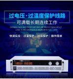 工厂直销 150V20A监控LED灯直流稳压电源