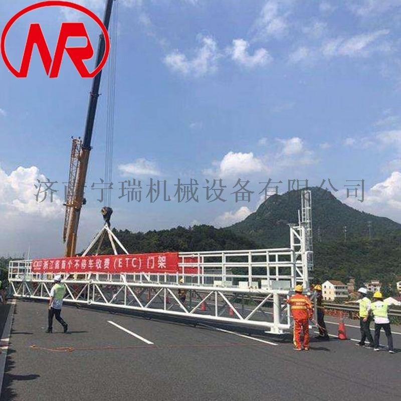 廠家供應高速公路限高架 電動龍門架 自動升降限高架