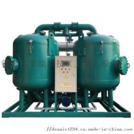 压缩空气干燥机,FY吸附式干燥机参数